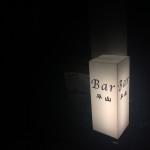 Bar平山 今泉のお酒の種類豊富なバー 福岡市中央区