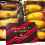 アンリ・シャルパンティエ 美味しいフィナンシェとマドレーヌ