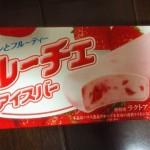 ロッテ フルーチェアイスバーイチゴ 美味しいアイス