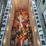 山笠 福岡のお祭り山笠