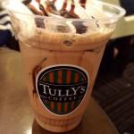タリーズ(TULLY'S) 街中にある便利なカフェ 福岡市
