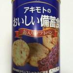 アキモトのおいしい備蓄食 保存パン