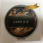 エノテカの広島県産かき 缶詰の缶つま