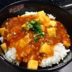 自遊空間 108円でランチが食べれるネットカフェ 福岡市