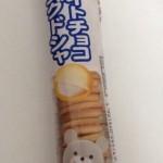 お気軽に美味しいお菓子「プチホワイトチョコラングドシャ」ブルボン