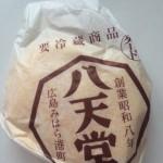 「八天堂」博多駅のフワフワでクリームたっぷりのクリームパン【福岡市博多区】