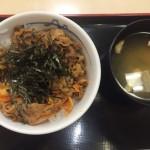 「キムチ牛めし」松屋の安くて美味しいピリ辛の牛丼【福岡市】