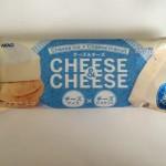 「チーズ&チーズ」チーズとクッキーが一緒になったチーズアイス【赤城乳業】