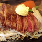 「うえすたん」小田部で安くて美味しいステーキ【福岡市早良区】