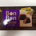 「ボンボンカカオ」カカオが濃い!コンビニで美味しいチョコレート