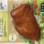 「サラダチキン スモーク」ダイエットにピッタリ!コンビニで気軽にタンパク質!【セブンイレブン】