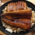 「くら寿司」回転寿司で980円のうな丼【糟屋郡志免町】
