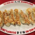 「弐の弐」警固で安くて美味しい大衆的な餃子屋さん【福岡市中央区】