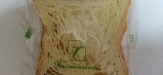 「ルコネッサン」アシュランのラスクのお土産