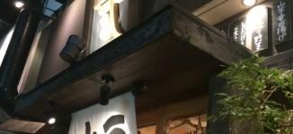 「百式(ひゃくしき)」天神、国対道路沿いにある人気の炉端焼き居酒屋さん【福岡市中央区】