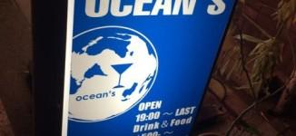 「BAR Ocean's(バー オーシャンズ)」西新の落ち着く大人の雰囲気のバー【福岡市早良区】