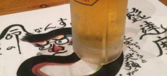 「髭ダルマ」姪浜駅前の地元に人に愛される駅近の居酒屋さん【福岡市西区】