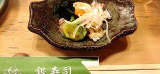 「銀寿司」中洲で気軽に入れるお寿司屋さん【福岡市博多区】