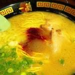 福岡の美味しいラーメンと言えば「一蘭」というくらい定番中の定番!福岡市西区