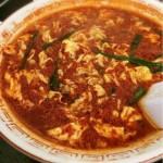 辛麺屋 輪 中洲の辛くて美味しいラーメン 福岡市博多区