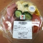 ハムとポテトの生野菜サラダ セブンイレブン