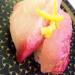 はま寿司 1皿97円の安い回転寿司