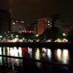 Mitsubachi(ミツバチ) 中洲の川沿いにあるいつも盛り上がっているダイニングバー 福岡市中央区