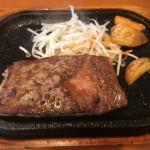 「さとう」板付のリーズナブルで美味しいステーキランチ【福岡市博多区】