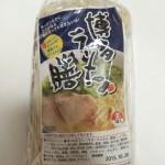 「博多ラーメン膳」家で食べれる美味しいラーメン【福岡市】