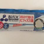 「ビフィックス フローズンジェリー」グリコの美味しくビフィズス菌が取れるアイス【グリコ】