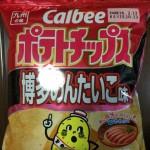 「ポテトチップス 博多めんたいこ味」明太のかねふくとコラボした美味しいお菓子【福岡市】
