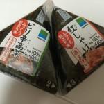 「ファミリーマート」おにぎり2個買うごとに30円引きのキャンペーン