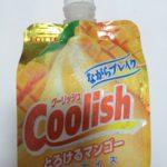 「クーリッシュ とろけるマンゴー」マンゴーの美味しいアイス【ロッテ】