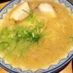 「赤のれん」大名の昼から飲める美味しいラーメン屋さん【福岡市中央区】