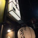 「前田屋」大名の芸能人や観光客に人気のもつ鍋屋さん【福岡市中央区】