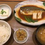 「やよい軒 石丸店」ご飯おかわり自由!美味しい定食屋さん【福岡市西区】