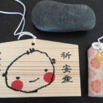 マタニティ記録〜戌の日安産祈願〜