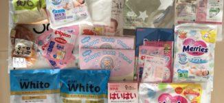 マタニティ記録〜ハロー赤ちゃんイベント〜