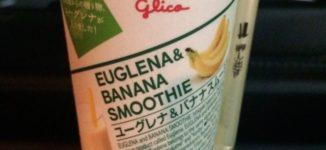 ユーグレナ&バナナスムージー コンビニジュース