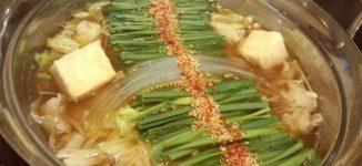 博多もつ鍋 浜や 福重の美味しいもつ鍋屋さん 福岡市西区