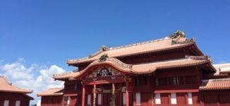 沖縄の人気観光スポット「首里城」 【沖縄県那覇市】