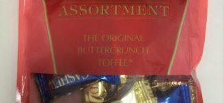 「ロカアソートパック」バター濃厚なバタークランチのお菓子【ハワイアンホースト】