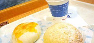 「ヴィドフランス」天神地下街のモーニングが食べれる美味しいパン屋さん【福岡市中央区】