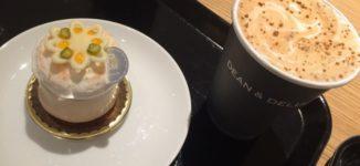 「ディーンアンドデルーカ」博多駅でジョルジュマルソーの美味しいケーキが食べれるカフェ【福岡市博多区】