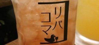 「リバコマ」渡辺通の人気イタリアンバル【福岡市中央区】