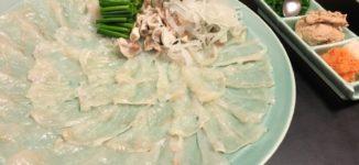 「ふぐ八丁」大分で美味しいぷりぷりのふぐ刺しが食べれるふぐ料理屋さん【大分市】