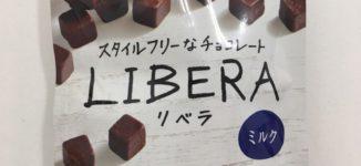 「LIBERA(リベラ)」ダイエット中にピッタリなチョコレート【セブンイレブン】